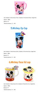 Disney Mickey Minnie Mouse 7 Types of Cups Kids Mugs Straw Made in Korea