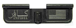 Infidel USA American Flag Engraved Ejection Port Dust Cover AR Rifle 223 5 56