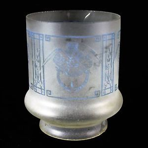 Vintage Frosted Glass Lamp Light Shade Sconce Art Deco Hollywood Regency Style