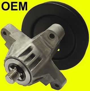 Genuine MTD Cub Cadet Troy Bilt Spindle Pulley Assembly 618 0624 918 0624A