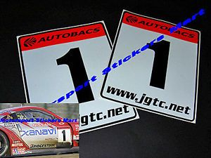 Racing Car Door Number Plate Decal Sticker Track Day D1