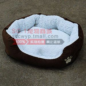 Soft Pet Dog Cat Bed Basket Removable Cushion Machine Washable SM Size DK Brown