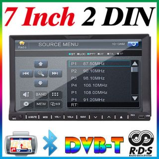 "7""Double DIN Car DVD Player Stereo Digital TV DVB T GPS"