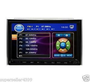 Double DIN Car Stereo GPS