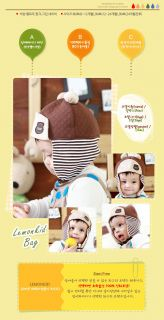 Kids Boy Girl Hats Infant Toddler Adjustable Patchwork Bomber Protect Ears Caps