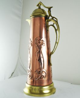 Art Nouveau Wine Pitcher Antique Deco Vintage Copper Brass Decanter Carafe