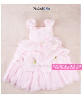 Hyundai Hmall Korea Children Kids Girl Princess Dress Party Halloween Costume