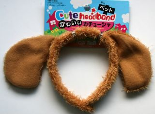 New Cute Dog Ears Kids Headband Girls Boys Childrens Party Costume Fancy Dress