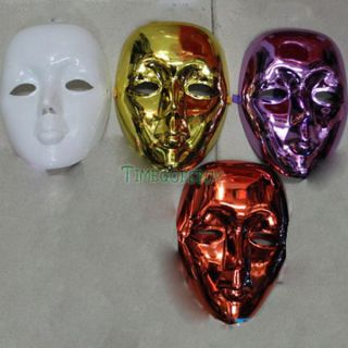 Colors Full Face Plain Mask for Costume Party Dance Hip Hop Opera Fancy Dress