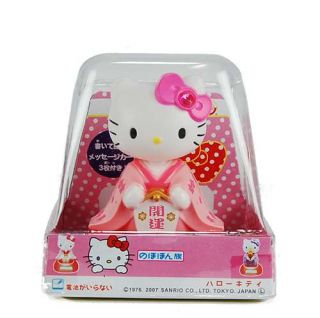 Solar Toy Pink Geisha Girl Hello Kitty Sanrio Power Kid Child Asian Eco 4 25""