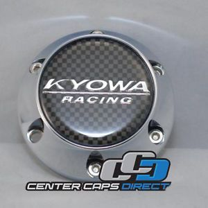"KR206 Carbon 17"" 18"" Kyowa Wheels Chrome Center Cap"