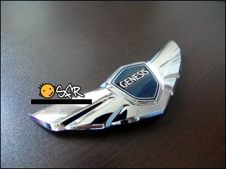 "Hyundai Genesis Sedan 18"" Wheel Cap Emblem Combo 1 Set"