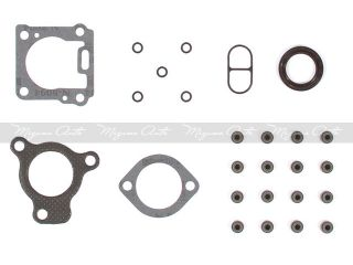 Mazda 323 CA Engine B6 MX3 1 6 SOHC 16V Head Gasket Set