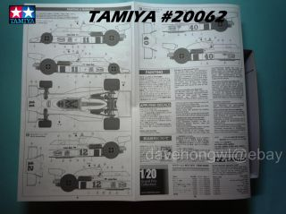 Tamiya 20062 1 20 McLaren M23 1976 F1 GP Race Model Kit