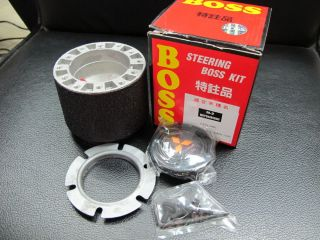 Mitsubishi Triton Pickup L200 86 94 Steering Wheel Hub Adapter Boss Kit M2