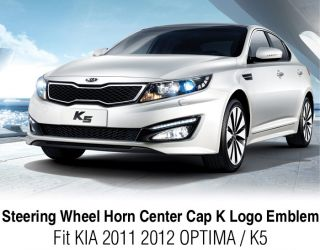 3D K Logo Steering Wheel Emblem Badge Fit Kia 2011 Optima K5