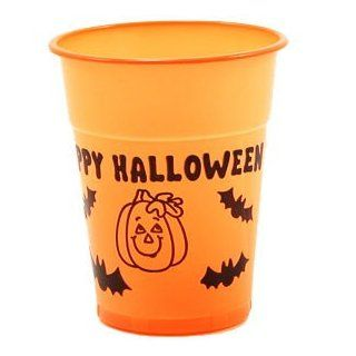 Plastic Halloween Cups Toys & Games